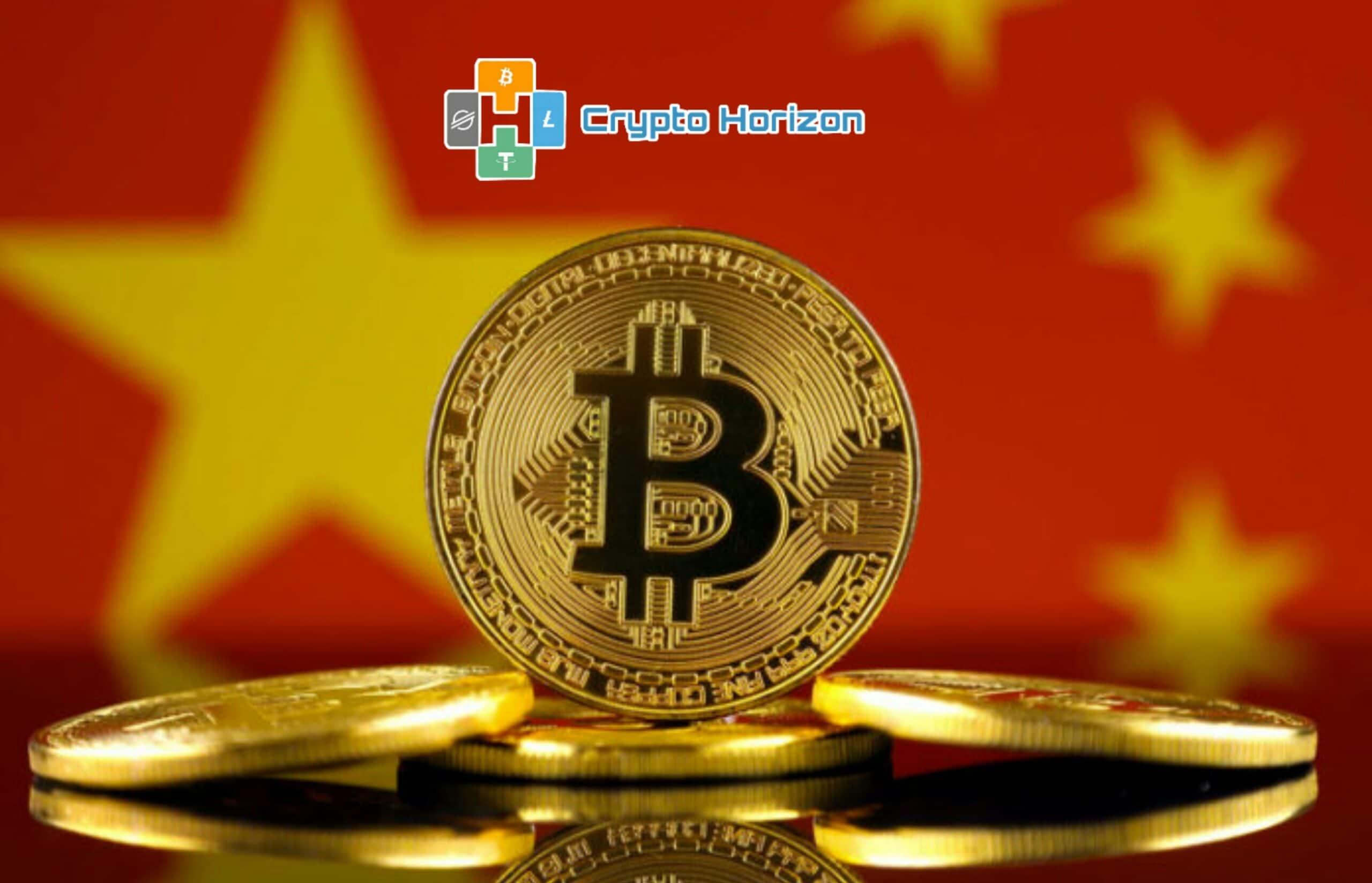 تعدين البيتكوين الصيني