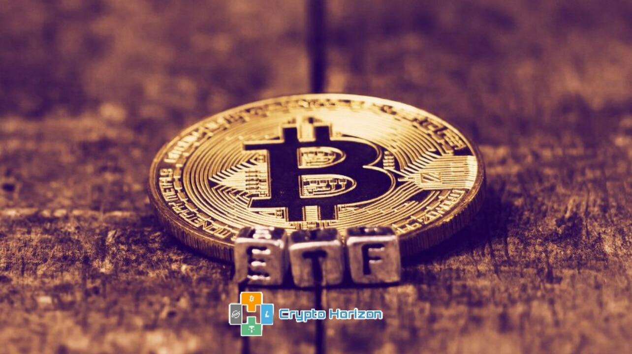 صناديق Bitcoin ETF
