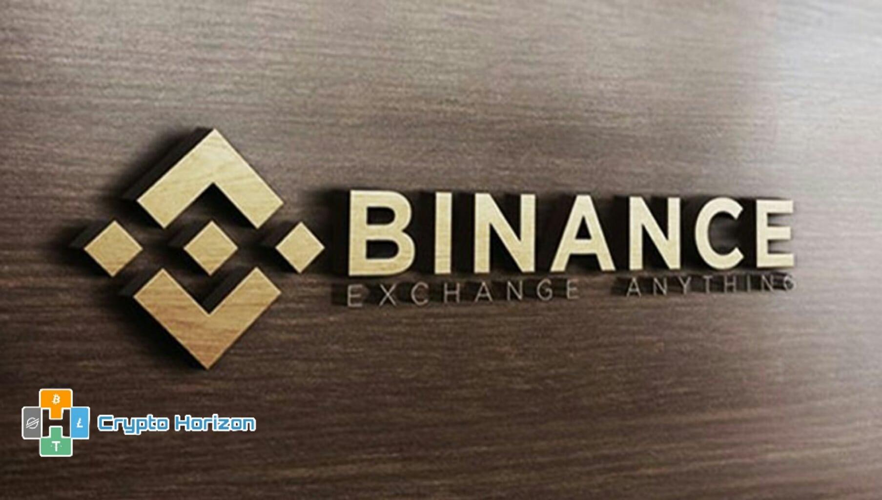 بطاقة هدايا Binance سارية المفعول