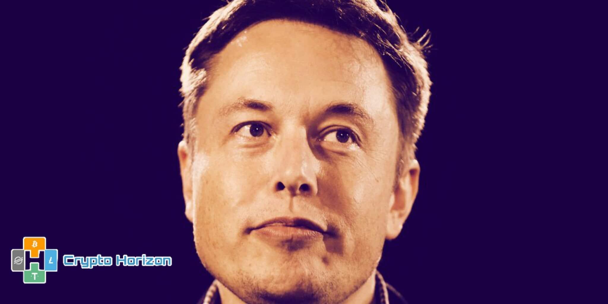SpaceX تملك Bitcoin