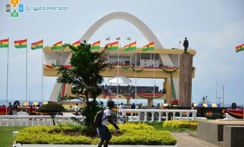 نائب رئيس غانا
