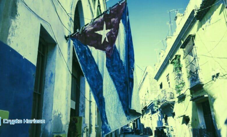 حكومة كوبا