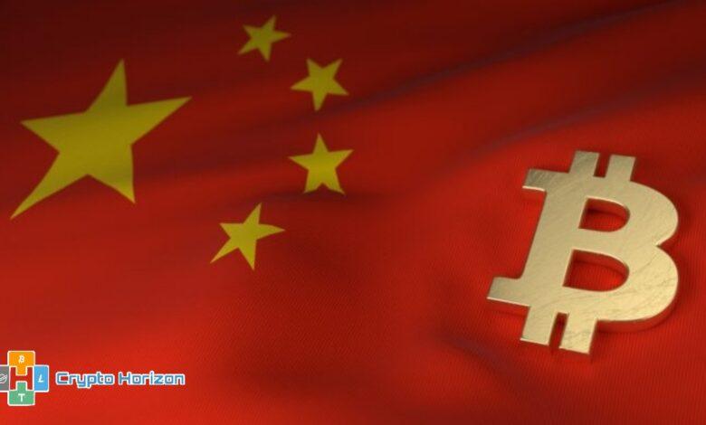 ضاعفت الصين