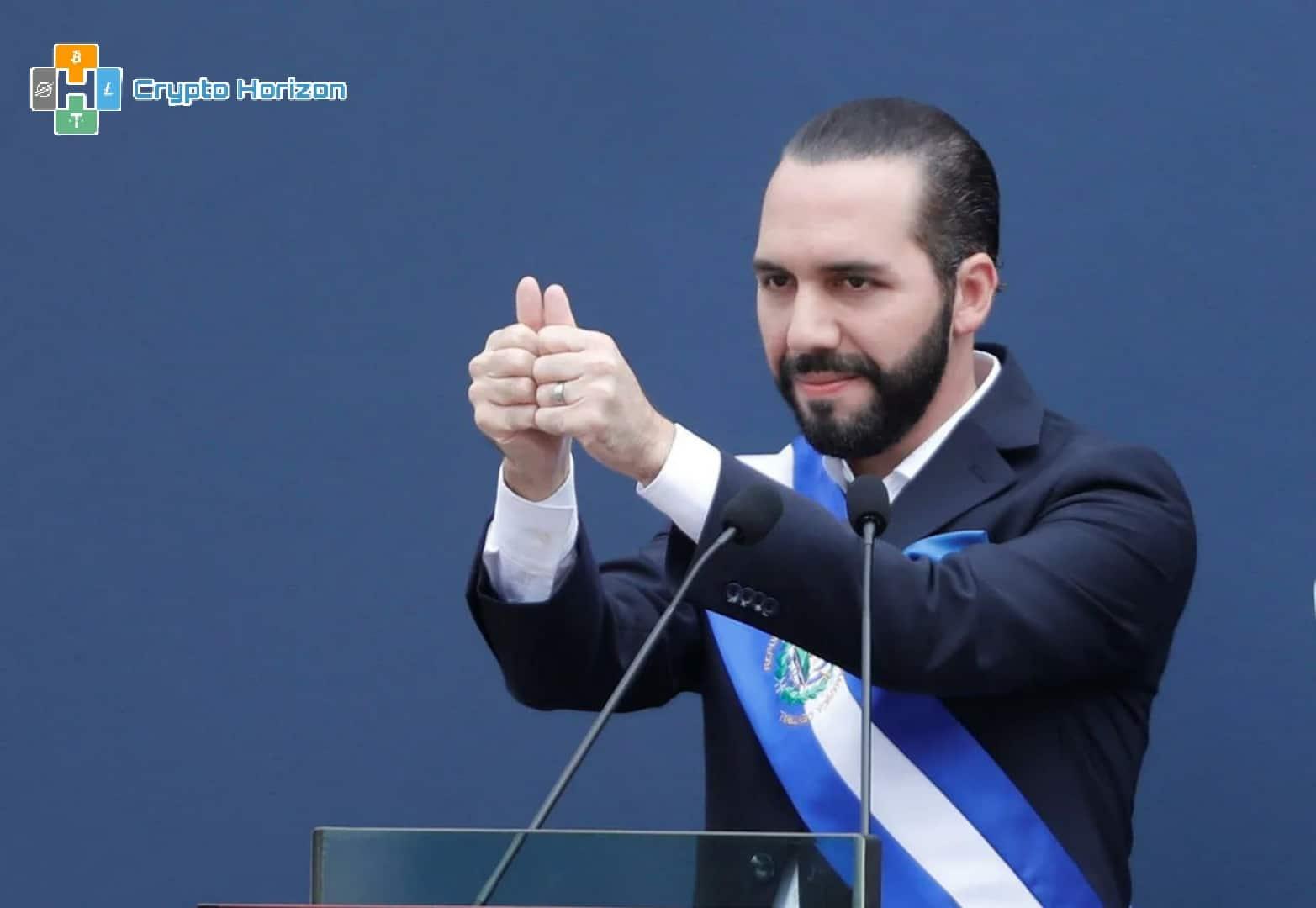 رئيس السلفادور