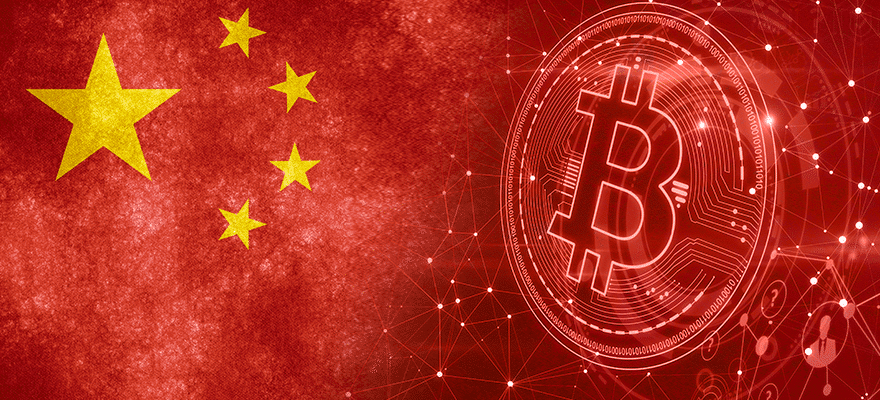 الصين والتشفير