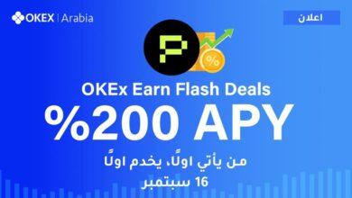 okex earn