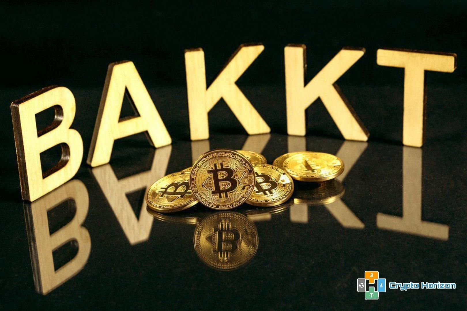 شركة Bakkt