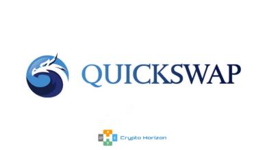 منصة Quickswap