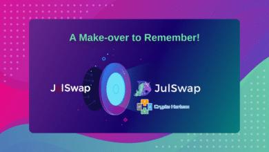 منصة Julswap